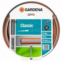 Шланг Gardena Classiс 15 мм (18013-26)