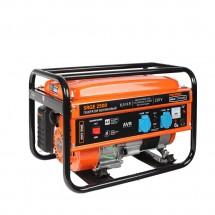 Генератор бензиновый PATRIOT Max Power SRGE 2500 (474103130)